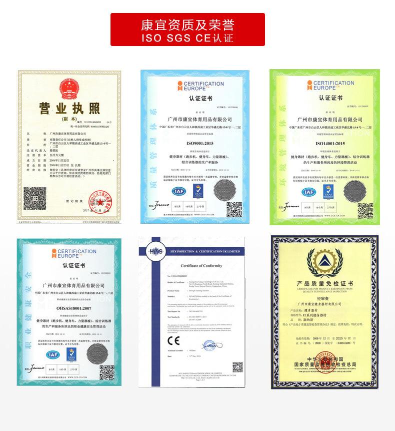 img-29-证书