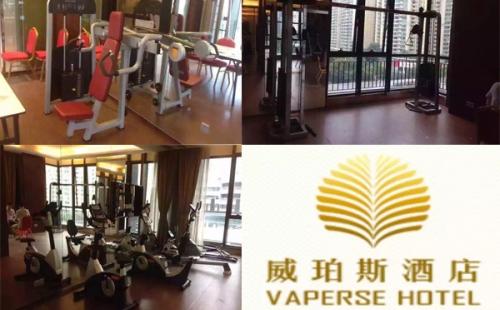 广州珠江新城威柏斯酒店