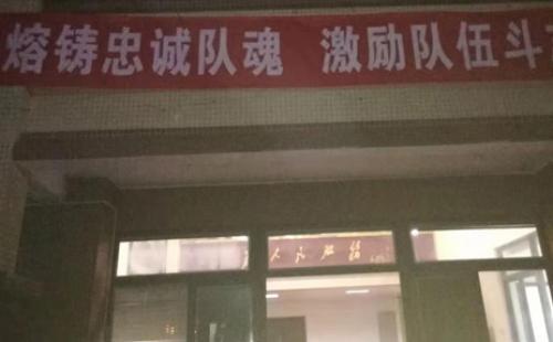 广州龙归-消防健身房