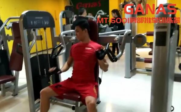 MT-6001肩部推举训练器教学