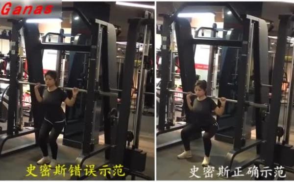 健身器材使用示范视频