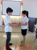 康宜-礼仪培训