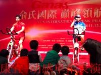 康宜-动感单车表演